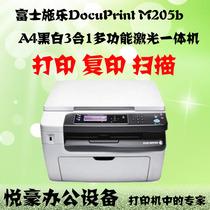 富士施乐m205b一体机 m205f激光一体机 激光打印机 复印机 m158b 价格:498.00