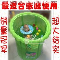 超大 特价 海之雨 婴儿游泳池 宝宝支架游泳 池 桶 加厚环保网布 价格:115.00