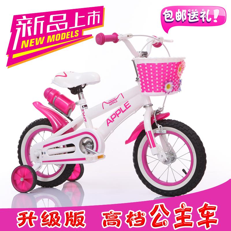 苹果儿童自行车3岁