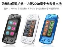 缪斯Q7豪华版*4.3寸触摸3D街机游戏机*4G*摄像*支持双打*送手柄 价格:189.00