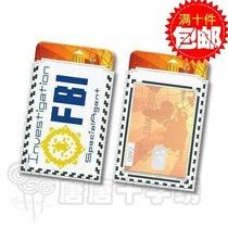 唐唐十字绣套件 可爱情侣银行卡包韩版创新交通卡套XT014FBI 价格:3.50