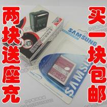 包邮 三星s3310c i770 S659 S7330 SGH-L168原装电池 价格:23.00