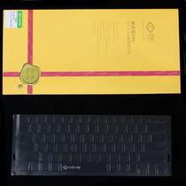 酷奇纳米银TPU键盘膜 索尼 SONY Z11 Z12 Z13 专用笔记本键盘膜 价格:38.00