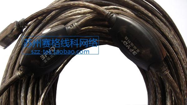 20米USB2.0 延长线 128编USB延长线 加芯片 带放大器富运达 价格:95.00