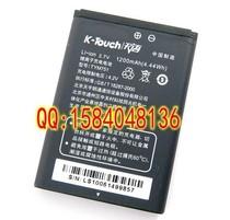 天语B5010 B5011 A660 D780C V760 TYM751原装电池 手机电板 价格:13.00