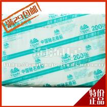 【满29包邮】Vinda维达商用擦手纸200抽*4 价格:41.30