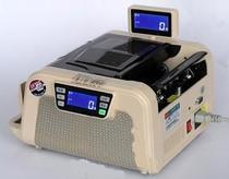 名绅WJD-MS390 USB在线升级 全智能语音播报 点钞机 验钞机 价格:580.00