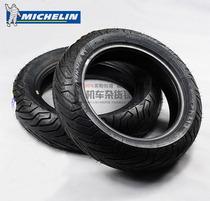 现货 米其林CITY全地形高性能120-70-12摩托车轮胎/劲战/FLY125 价格:450.00