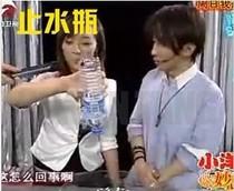 魔术道具 止水瓶 可表演将开盖的瓶子倒置水却不外流 效果神奇 价格:0.80