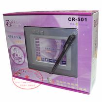 清华紫光 电脑手写板 CR-501 多功能笔写字板 中文系统输入系统 价格:38.00