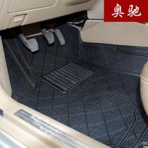 长安逸动专用脚垫全包围H6脚垫和悦K2K3晶锐脚垫M4POLO脚垫大包围 价格:164.00