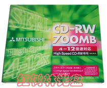原装正品 三菱  CD-RW 12X 700 可重复擦写 单片盒装 价格:8.90