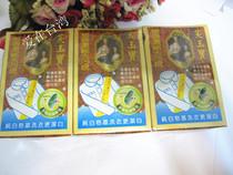 台湾里仁合作厂芙玉��檀香浓缩去污皂3入 抗菌洗衣皂 BB皂去污皂 价格:42.00