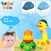 儿童洗澡玩具 戏水套装 可爱鸭子 乌龟造型 价格:29.90