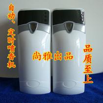 包邮白云喷香机 加香机光感应喷香器、空气清新自动定时飘香机 价格:60.00