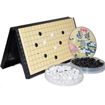 八省包邮 先行者F-5 大号儿童围棋套装 五子棋 磁性折叠盘+送教材 价格:28.86