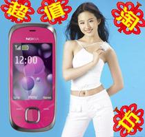 Nokia/诺基亚 7230 原装配置 购机送礼品 两电两充 2G卡 货到付款 价格:700.00