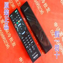 原装索尼RM-SD015遥控器液晶KDL-KDL-32/40/46EX650原配 中文面板 价格:69.90