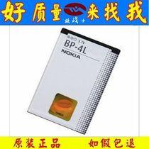 诺基亚E63电池E71电池N97电池E72电池6760S E52电池BP-4L原装电池 价格:30.00