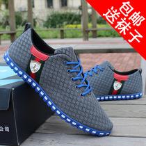 韩版透气网鞋男士休闲鞋夏季豆豆潮鞋英伦板鞋男鞋子帆船鞋男单鞋 价格:39.90