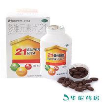 民生 21金维他 多维元素片 100片 补充维生素 矿物质 正品 价格:33.50