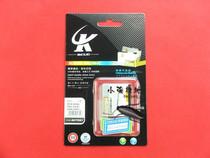 特价 三星 U108 U308 U600 U608 X820 X828原装飞毛腿音乐电池 价格:8.80