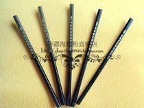 俄罗斯原装进口 二代乌斯玛神奇眼线笔 沾水湿画 不晕色 黑色 价格:6.90