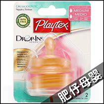 各种规格-美国进口Playtex哺儿适医用硅胶婴儿奶嘴--单个拆卖 价格:20.00