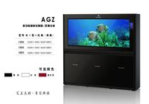 可丽爱AGZ精品水族箱 价格:4900.00