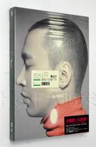 天凯正版/华纳唱片 2009年专辑 黄立行:最后只好躺下来 CD 价格:27.00