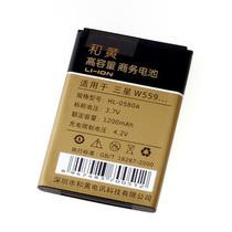 飞毛腿和黄高容量 三星T559 W559 C6112 B3410 S5630 S3650电池 价格:22.00