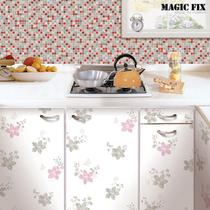 韩国家具贴纸烤漆 电器橱柜衣柜冰箱翻新贴纸防水 HGH红白2色 价格:39.00