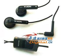 诺基亚6120C 5208  7610S 6500S 7310C 7500 5610 6110 2.5MM耳机 价格:15.00