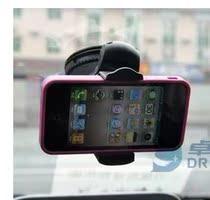 圆型车载手机架 车用手机座 万能汽车支架 GPS导航仪iphone 通用 价格:4.70