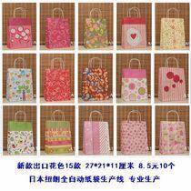 特惠!美单环保花色纸袋15款中号 27*21*11厘米 8.5圆10个 价格:8.50