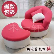 特价促销布艺懒人沙发时尚嘴唇小沙发单人椅可爱加脚凳1套 送抱枕 价格:380.00