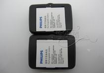 飞利浦X600电池 飞利浦9@9R电池 1100MAH  假一赔十 两个包邮 价格:15.00