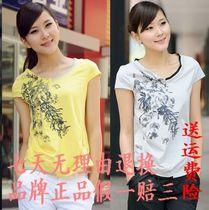 2013夏装新款品质女装谷纱正品印花大码妈妈装T恤 女 短袖针织衫 价格:88.20