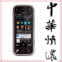 n97mini n97i wifi gps 3g 500万像素 正品 Nokia/诺基亚 3030部 价格:800.00