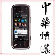 n97mini n97i wifi gps 3g 500万像素 正品 Nokia/诺基亚 3030部 价格:800.00