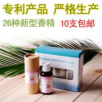 特价空气净化器专用精油杀菌除味净化空气 驱虫抗菌鼠尾草30ML 价格:25.00