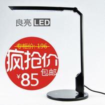 良亮2255护眼灯台灯 3.5W led 台灯 学习工作防近视 江浙沪包邮 价格:77.00