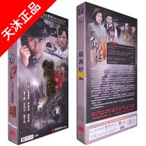 借枪 dvd 10碟装  张嘉译 罗海琼 正版电视剧 珍藏版 价格:115.00