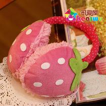 【可爱屋】 草莓暖暖 可爱 华丽好手感 粗架子护耳耳套 耳罩耳暖 价格:13.00
