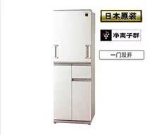 夏普日本原装进口 多门冰箱SJ-PV40T-W消毒杀菌 除异味 自动制冰 价格:11600.00
