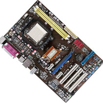 华硕M4N78 SE AM2 AM3 940电脑 双核 四核 cpu 主板秒770 720 价格:115.00