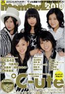 代购!memew DX 2010  川�u海荷、小池里奈 价格:198.00