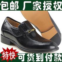 正品高哥内增高男鞋 真蛇皮正装皮鞋99905 男士内增高皮鞋增高6.5 价格:1158.00