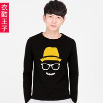衣酷王子 街舞t恤 男长袖2014夏装新款打底衫嘻哈宽松帽子潮半袖 价格:68.00