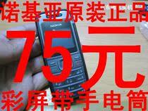 二手Nokia/诺基亚 1208正品货 备用机 彩屏带手电 包邮 价格:250.00